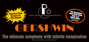 Fundraising Benefit for Portland Chamber Orchestra
