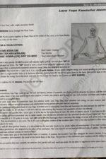 laya_yoga_kundalini_mantra_online_video