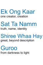 ek_ong_kaar_kundalini_yoga_chant