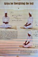 kriya_for_energizing_self_kundalini_yoga_1