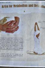 kriya_metabolism_relaxation_kundalini_yoga_1