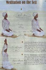 meditation_on_the_self_kundalini_yoga_1
