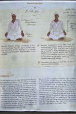 meditation_on_the_self_kundalini_yoga_2