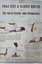 navel_center_and_elimination_kriya_1