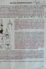 sat_kriya_kundalini_yoga_2
