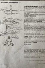 kriya_new_lungs_circulation_kundalini_yoga2