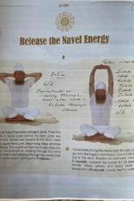 kriya_release_navel_energy_kundalini_yoga5
